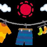 光化学スモッグ発生時の洗濯物の干し方と影響について